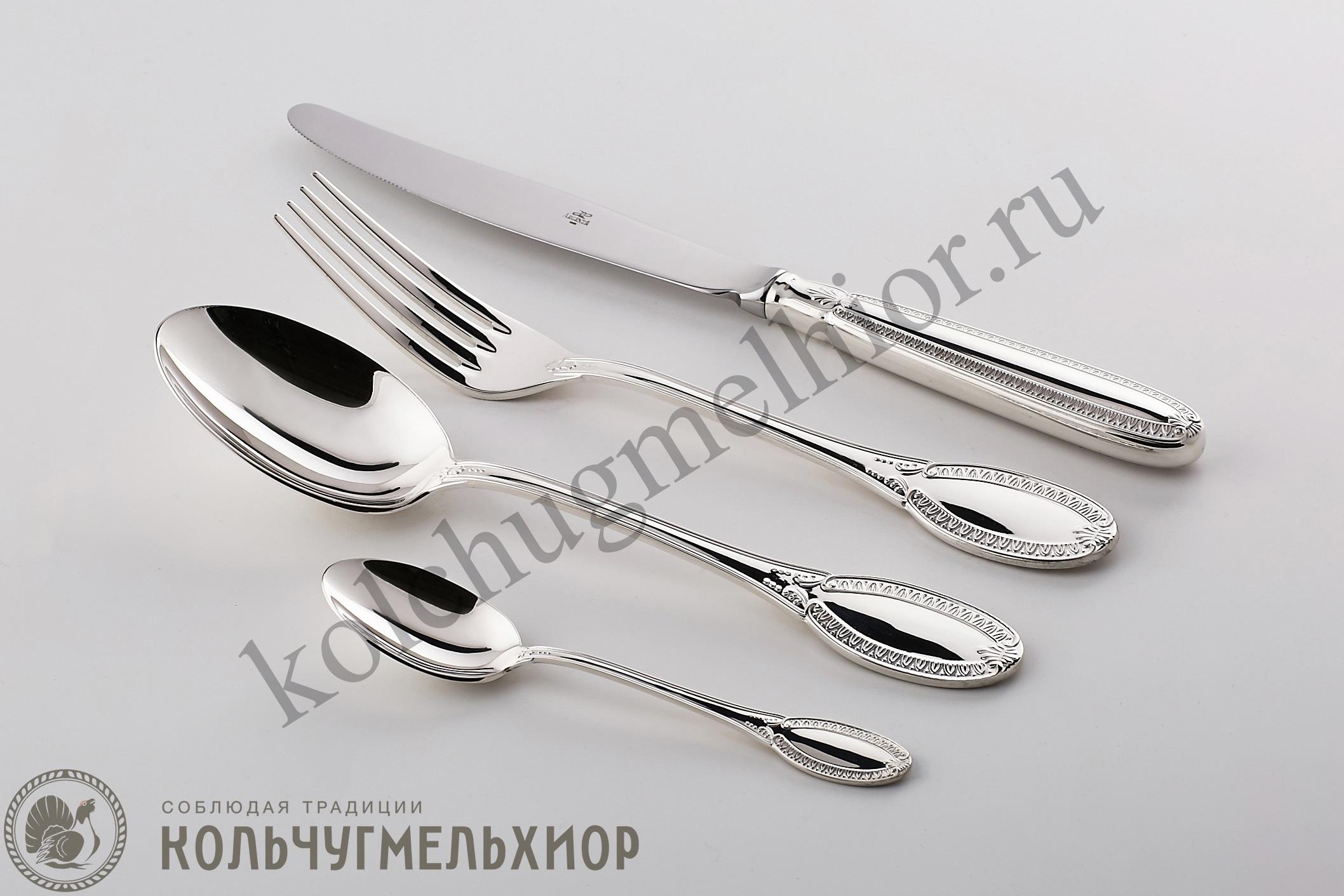 столовые приборы из серебра